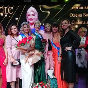 """конкурс """"Mrs. Deaf Ukraine 2021"""""""
