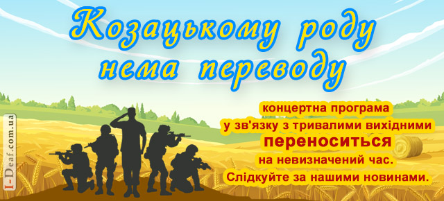 слайдер_4_Kozazkogo_Rodu_131021_v3a